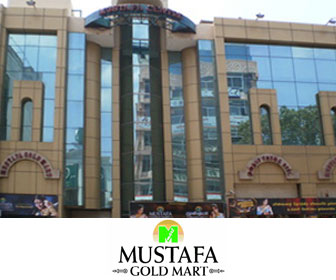 Mustafa forex gold rate