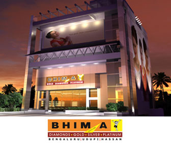 Bhima Gold Rate Today Gold Rate In Bhima Jewellers Silver Rate