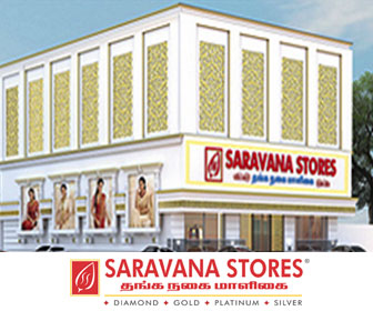Saravana Gold Rate Today Gold Rate In Saravana Stores