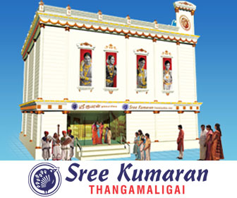 Sktm Gold Rate Today Gold Rate In Sree Kumaran