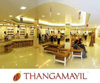 Thangamayil Gold Rate Today Gold Rate In Thangamayil